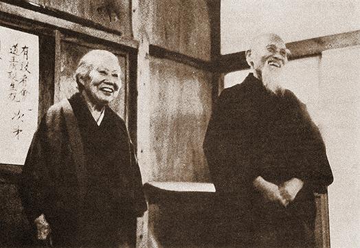 Morihei and Hatsu Ueshiba